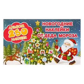 Album 250 stickers. New Year stickers from Santa Claus