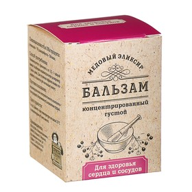 """The balm is thick conc """"For the health of the heart and blood vessels"""", 140 gr"""