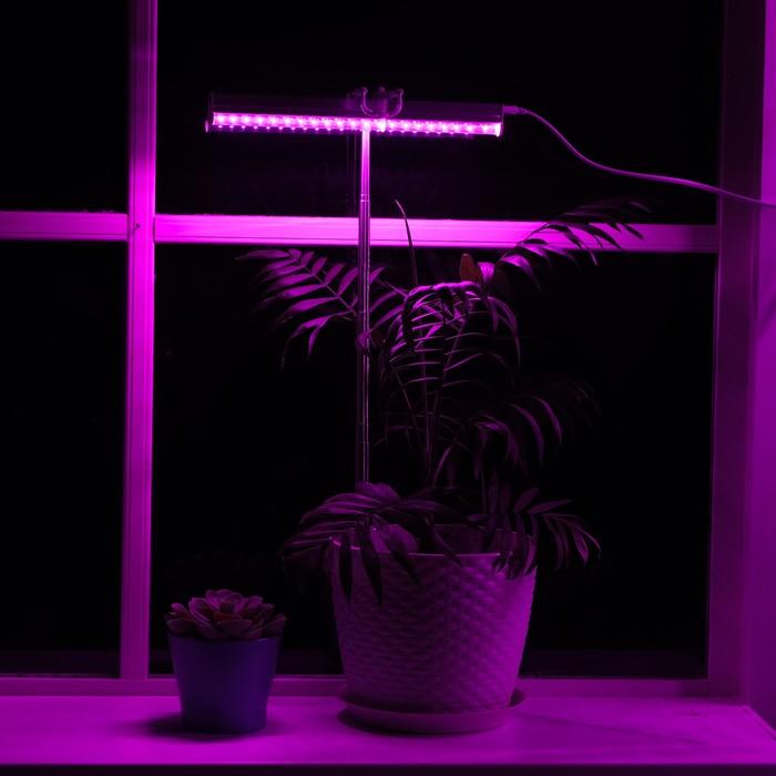 Светильник для растений, 6 Вт, 7 мкмоль/с, длина 300мм, высота установки 230-950мм, в горшок   46598