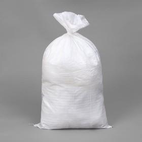 Мешок ПП, 55 × 92 см, на 50 кг, с завязкой, серый Ош
