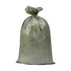 PP bag 55 x 95 cm, 50 kg, green