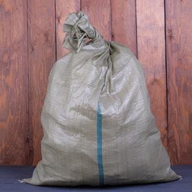 Мешок ПП, 70 × 120 см, на 50 кг, зелёный Ош