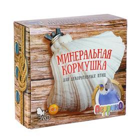 """Минеральная кормушка """"Перрико"""" для декоративных птиц, 1 шт"""