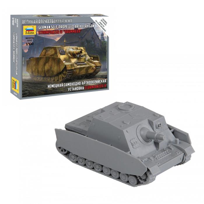 """Сборная модель """"Немецкая самоходно-артиллерийская установка Sturmpanzer IV"""" 6244"""