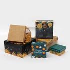 Набор подарочных коробок 6 в 1 «Мандариновый», 10 × 10 × 6‒20 × 20 × 11 см