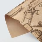 """Paper crafting """"Real men"""", 50 × 70 cm"""
