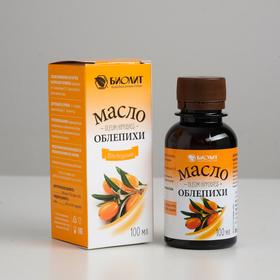 Масло облепихи в индивидуальной упаковке, для желудка и снижения холестерина, 100 мл