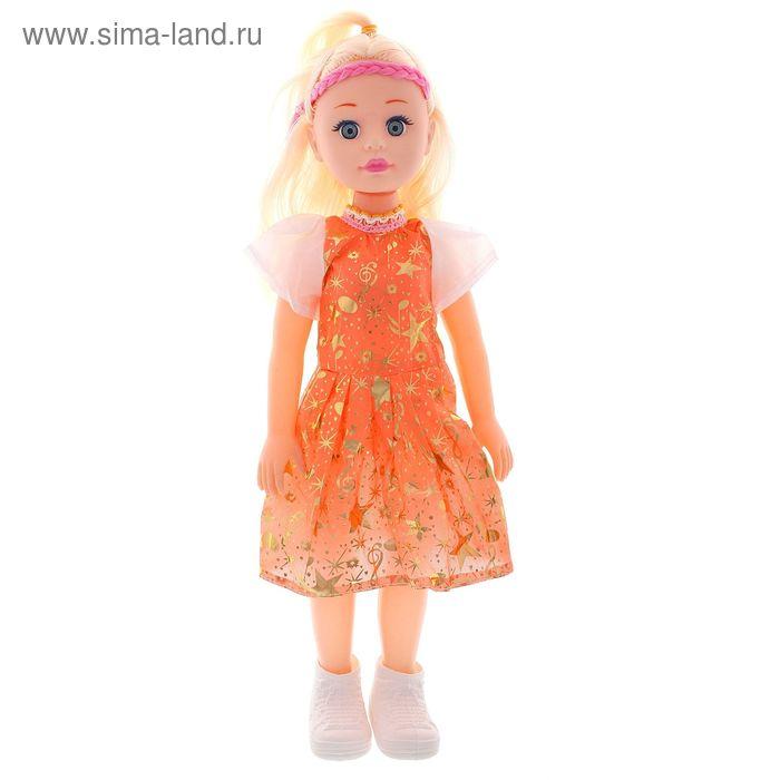 """Кукла """"Луиза"""" МИКС, 37 см"""