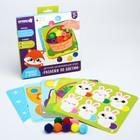 Настольная игра для малышей «Разложи по цветам»