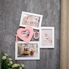 """Plastic photo frame for 4 pictures 9x9, 10x15, 13x18 cm, """"I love you"""" white and pink 39,5х32 cm"""