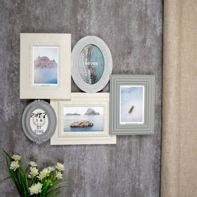 "Plastic photo frame for 5 photos 8x10, 10x15 cm ""Classic"" beige gray 38,5x47 cm"