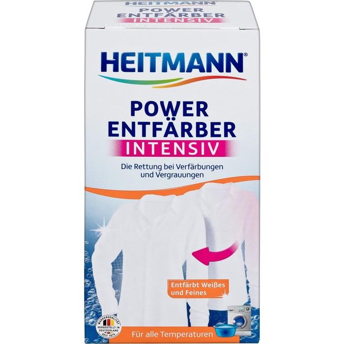 Отбеливатель для случайно окрашенных тканей Heitmann Power, 250 г