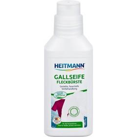 Пятновыводитель Heitmann, универсальный, на основе желчного мыла, 250 мл