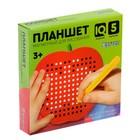 Магнитный планшет яблоко маленькое, 142 отверстий, цвет красный - фото 1039496