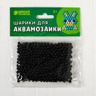 Шарики для аквамозаики, набор 500 шт, цвет чёрный, d=4 мм - фото 1040282