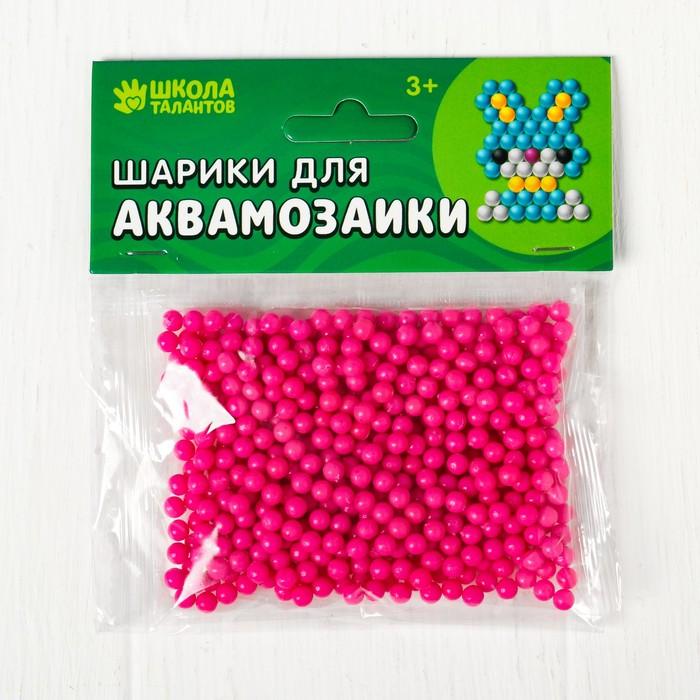 Шарики для аквамозаики, набор 500 шт, цвет неоновый фиолетовый - фото 696666