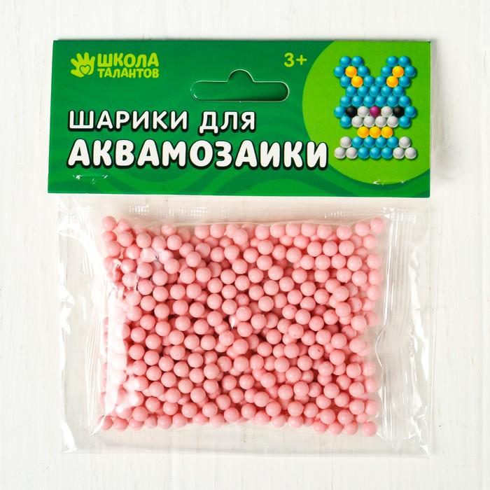 Шарики для аквамозаики, набор 500 шт, цвет перламутровый - фото 696667