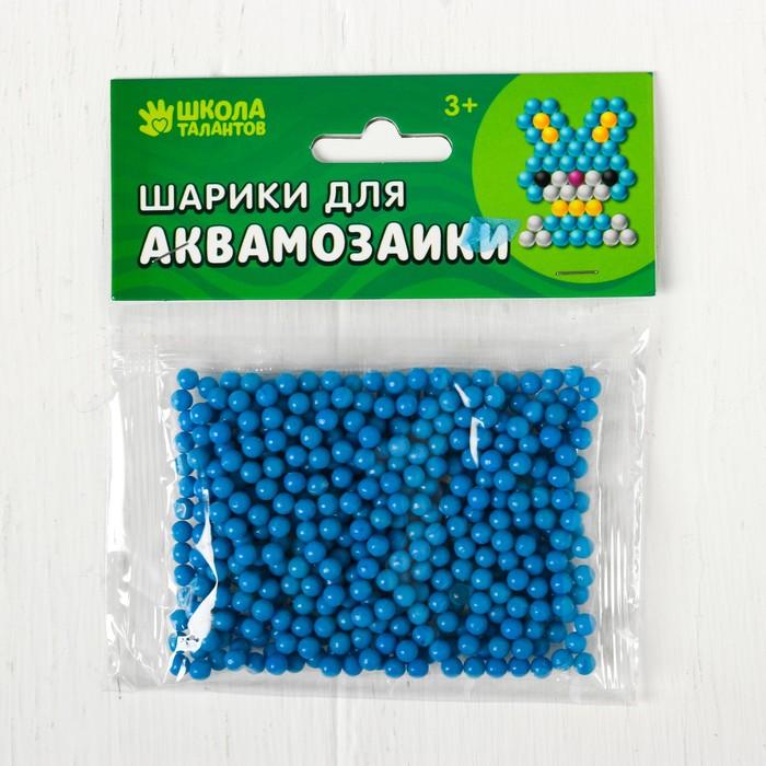 Шарики для аквамозаики, набор 500 шт, цвет неоновый синий - фото 696670