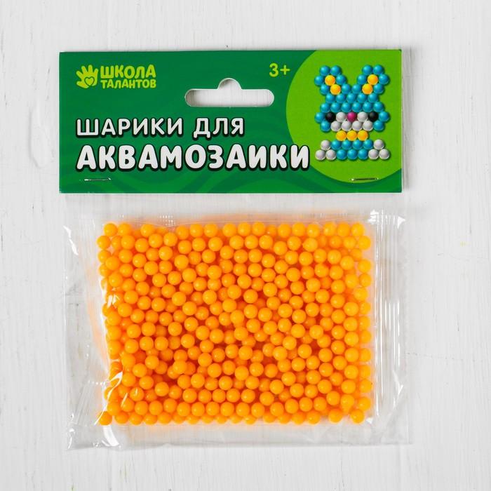 Шарики для аквамозаики, набор 500 шт, цвет светло-оранжевый - фото 696674