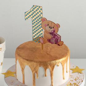 Топпер на торт «Один годик», 16×11 см