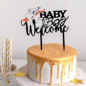 """Топпер на торт """"Привет, малыш"""", 12,5×14 см"""