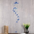 """Music of wind """"Dolphins"""" 4 rolls, 11 figures"""