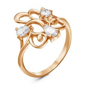 """Кольцо """"Цветы"""" колокольчики, позолота, цвет белый, 17,5 размер"""