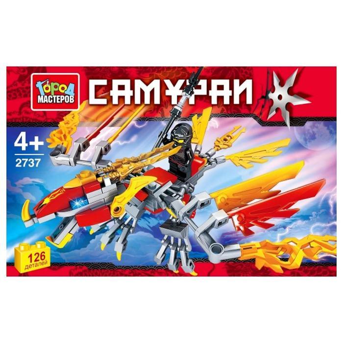 Конструктор «Самурай на драконе» 126 деталей