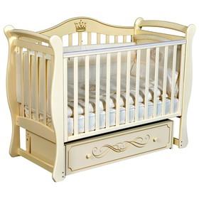 Детская кровать Bella-1, автостенка, ящик, универсальный маятник, цвет слоновая кость