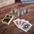 """Gift set shot Glasses and cards """"the Best man"""""""