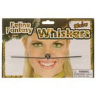 "Whiskers ""Kitty"""