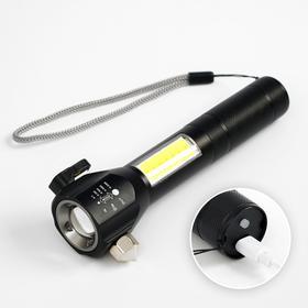 Фонарь профессиональный аккумуляторный, Т6, zoom, 7W, 200 лм, 4 режима, от сети, 16.5х6 см