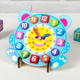 """Часы """"Учим время"""" 2,5х23х22,5 см"""