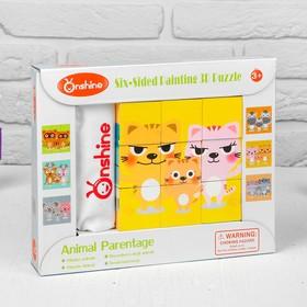 Набор развивающих кубиков «Животные с детёнышами. 6 в 1» 4×24×20 см