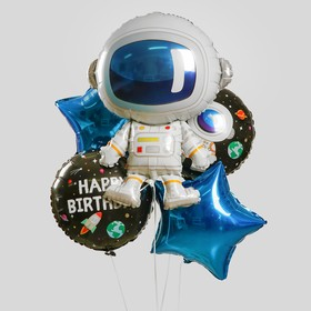 "A bouquet of balloons ""Astronaut"", set of 5 PCs"