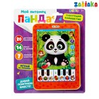 "ZABIAKA Tablet ""Panda"" sound, batteries SL-02634"