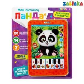 Планшет музыкальный «Весёлая панда», песенки, звуки, фразы, играем как на пианино, работает от батареек