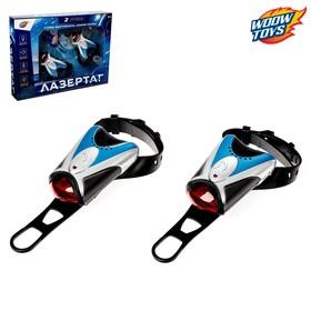 Лазертаг с безопасными инфракрасными лучами, для двух игроков