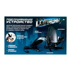 Шпионская игрушка «Подслушивающее устройство», в комплекте с наушниками, работает от батареек - фото 105576316