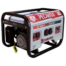 """Электрогенератор """"Ресанта"""" БГ 4000 Р 64/1/44, 3000/3300 Вт, 7 л.с, 15 л, тип запуска ручной   468091"""