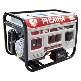 "Электрогенератор ""Ресанта"" БГ 9500 Э 64/1/49, 7500/8000 Вт, 17 л.с, 25 л, электростартер"