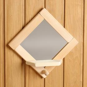 """Зеркало """"Малый ромб"""" с полкой и крючком, 25×25 см"""