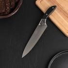 Нож кухонный «666» универсальный, лезвие 19 см, цвет черный