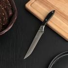 Нож кухонный 666 универсальный, зубчатое лезвие 13 см