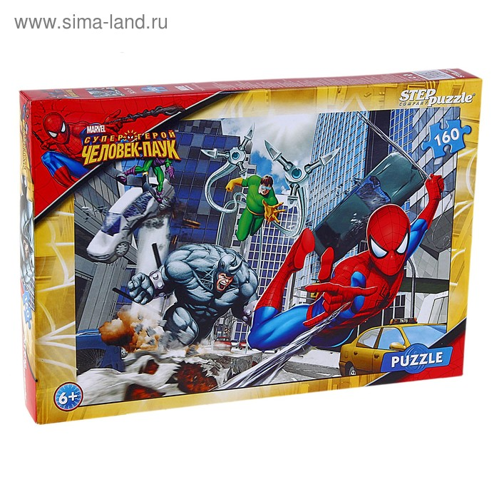 "Пазлы Marvel ""Человек-паук"", 160 элементов"