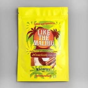 Набор трав женская серия «Like the Malibu»