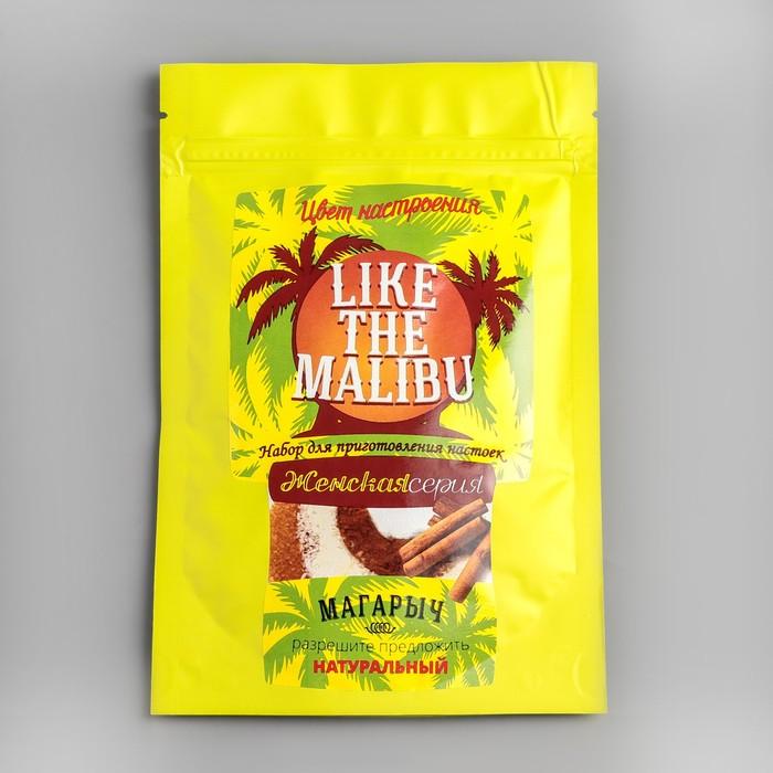 Набор трав женская серия МАГАРЫЧ «Like the Malibu»