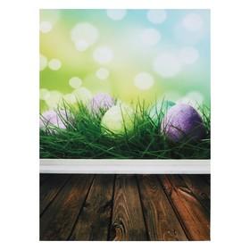 """Фотофон винил """"Крашенные яйца в траве"""" стена+пол 80х125 см"""