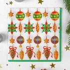 "Napkin paper ""Christmas Toys Mix"", 15 PCs, 2 layers"