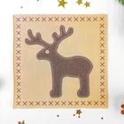 "Napkin paper ""Felt Deer"", 15 PCs, 2 layers"